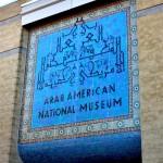 Arab_American Museum